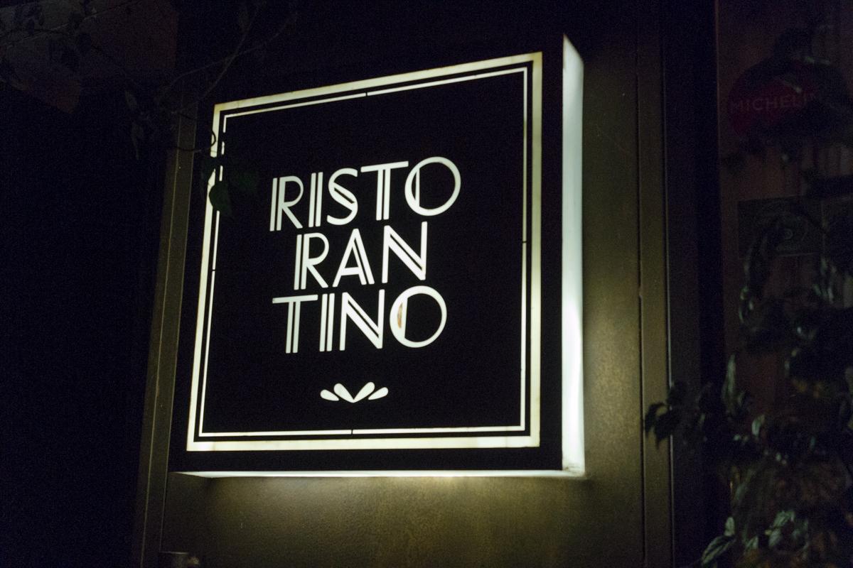 20170725Ristorantino0252-11